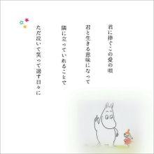 リクエストの画像(愛情に関連した画像)