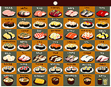 イラスト オシャレ 食べ物の画像42点完全無料画像検索のプリ画像bygmo