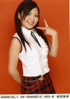 成田梨紗の画像 p1_2