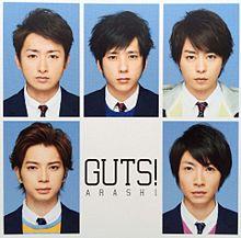 GUTS!の画像(プリ画像)