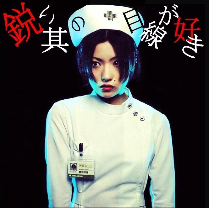 エントピ[Entertainment Topics]|オトナ女子のエンタメマガジン                                                                    椎名林檎の知名度を上げた「本能」。過激なPVとストレートな歌詞