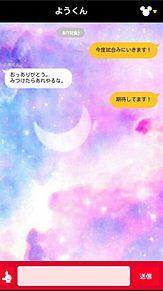\ 凛 さ ん リ ク エ ス ト /の画像(プリ画像)