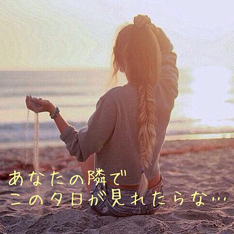 片想い♡の画像(プリ画像)