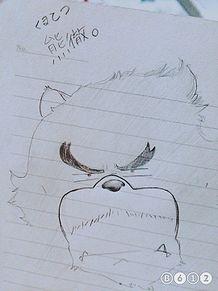 バケモノの子の画像(バケモノの子に関連した画像)