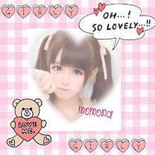 momonaちゃんの画像(プリ画像)