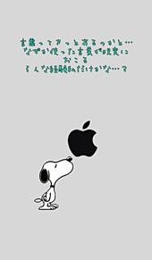 🤖学習する(AIの様に)の画像(aiに関連した画像)