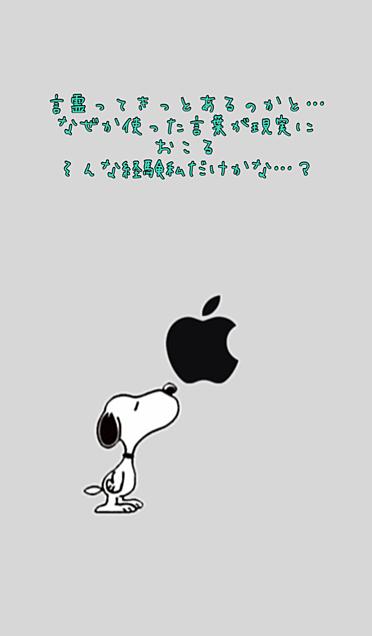 🤖学習する(AIの様に)の画像(プリ画像)