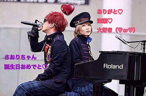 深崎♡Happy Birthdayの画像(プリ画像)