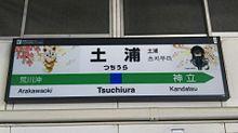 花丸・スタンプラリーの画像(スタンプラリーに関連した画像)