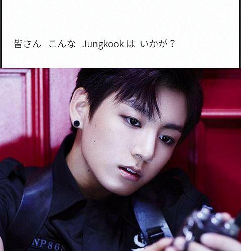 重いJungkookの画像 プリ画像