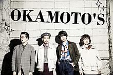 OKAMOTO'Sの画像(OKAMOTO'Sに関連した画像)