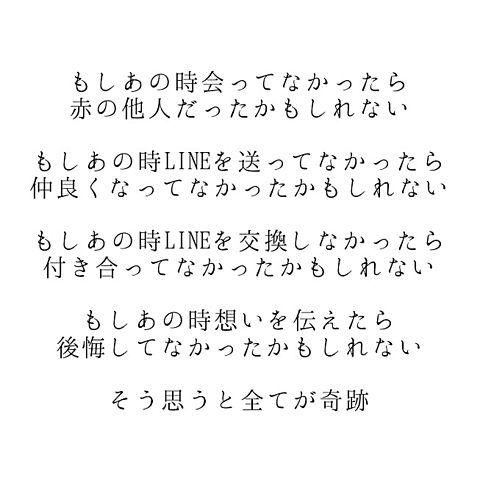 Iove poemの画像(プリ画像)