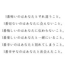 Iove poemの画像(恋愛名言に関連した画像)