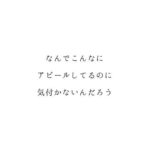 Iove poem           詳細見て!!!の画像 プリ画像