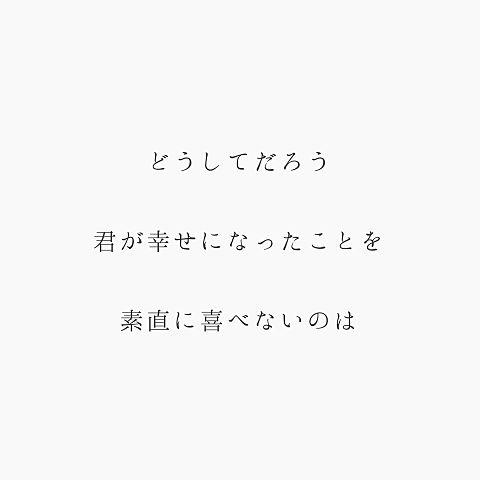 love poemの画像(プリ画像)