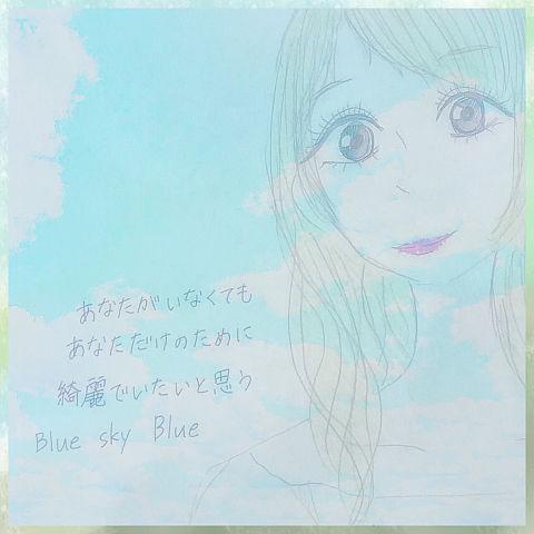 Blue sky Blueの画像(プリ画像)