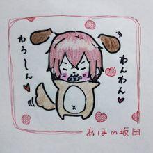 浦島坂田船(動物Ver.)の画像(プリ画像)