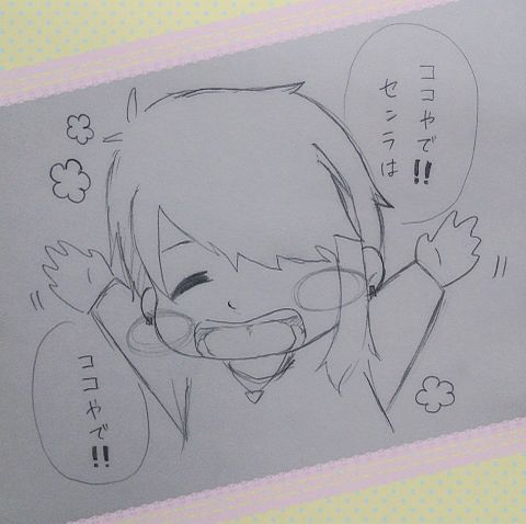 すみれ様へ(= ・ω・)っの画像(プリ画像)