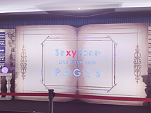 PAGES プリ画像