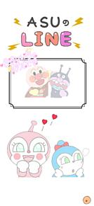 【個人画像加工】Ver.Asuの画像(バイキンに関連した画像)