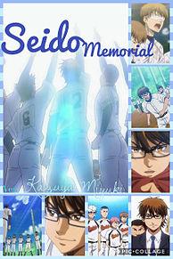 K.Miyuki memorialの画像(御幸に関連した画像)