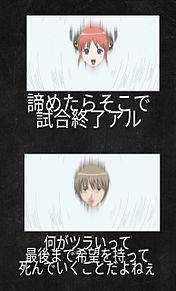 銀魂      沖神の画像(プリ画像)