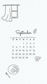 カレンダーの画像(ホム画に関連した画像)