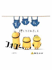 便乗〜!の画像(友達づくりに関連した画像)