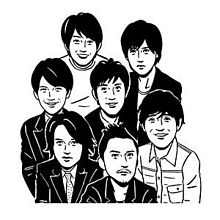 関ジャニ∞ 絵の画像(プリ画像)