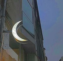 月 看板 モノクロの画像(アメリカ 壁紙に関連した画像)
