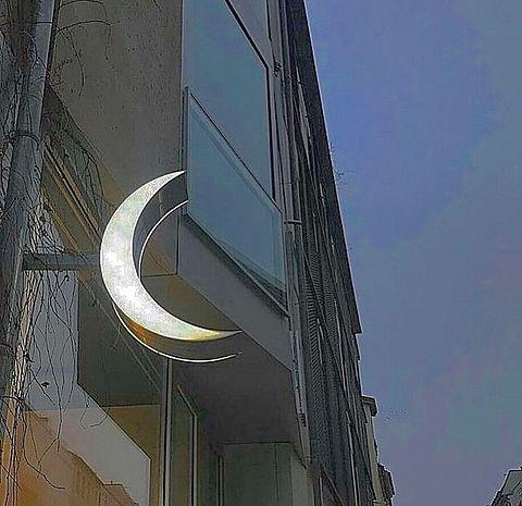 月 看板 モノクロの画像 プリ画像