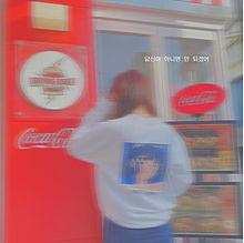 貴方じゃないとダメみたい コカ・コーラ CocaCola 後ろ姿の画像(シンプル オシャレ 壁紙に関連した画像)