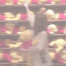 プーさん ディズニー Disney プリンセス 後ろ姿 ブレ写の画像(モデル 白に関連した画像)
