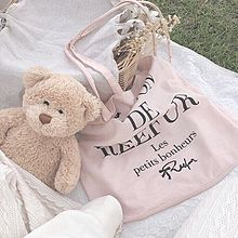 ピクニック ゆるふわ ぬいぐるみ 花 Flower プリ画像