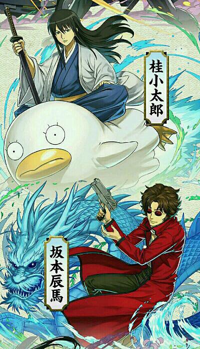 小太郎、辰馬と一緒のエリザベス高画質画像です。