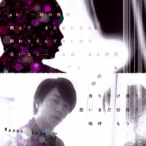 .     櫻 井 翔の画像(プリ画像)