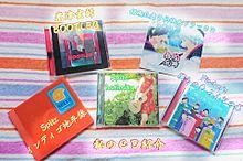 私のCD紹介です!の画像(SPITZに関連した画像)