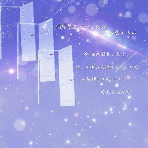 カロン/ねごとの画像(プリ画像)