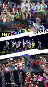 Hey! Say! JUMP   DEAR. プリ画像