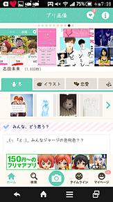 発見♡♡の画像(プリ画像)