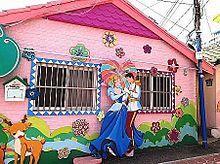 行きたい行きたい行きたいの画像(韓国旅行に関連した画像)