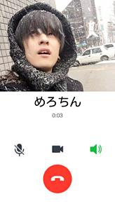 めろちんから電話の画像(プリ画像)