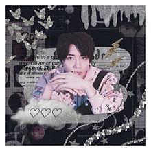 Reo's birthday!!の画像(安井謙太郎に関連した画像)