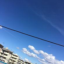 田舎の青空の画像(空に関連した画像)