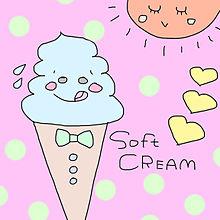 ソフトクリーム プリ画像
