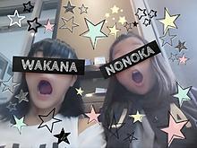 WAKANAの画像(Wakanaに関連した画像)