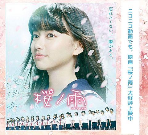 桜ノ雨の画像 プリ画像