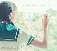 YUIの画像(#YUI*Namidairoに関連した画像)