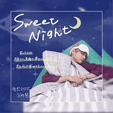 sweet night . プリ画像
