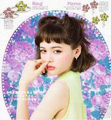 玉城ティナの画像(可愛い 美人 綺麗 キレイに関連した画像)